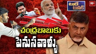 Today Topic: చంద్రబాబుకు  సవాళ్లు | New Problems Faced TDP Party In AP | Chandrababu | Jagan | 99TV