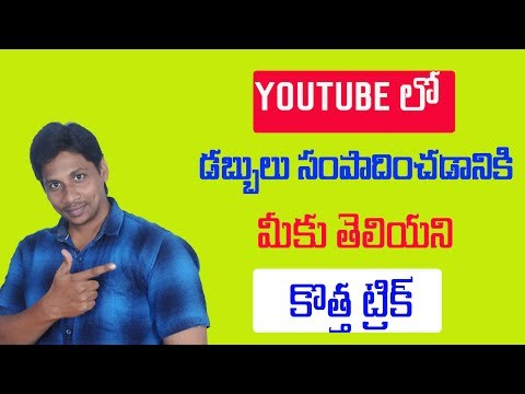 Earn Money With Youtube   Get Sponsors For Your Youtube Channel on FAMEBIT Telugu