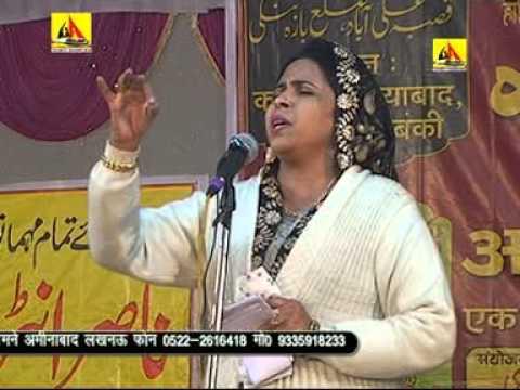 Shabina Adeeb All India Mushaira Aliabad Barabanki 2014 video