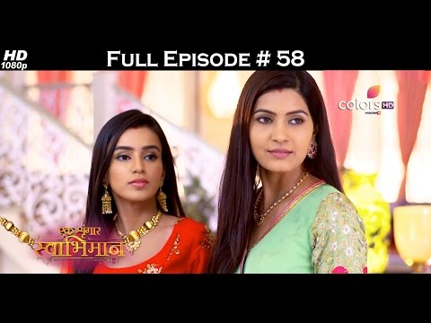 Ek Shringaar Swabhiman - 8th March 2017 - एक श्रृंगार स्वाभिमान - Full Episode (HD) thumbnail