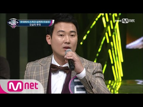 I Can See Your Voice 4 2000년으로 돌아가다! 다시 뭉친 터보 'Tonight'팀! 170302 EP.1