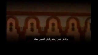 Shollu ala khoiril anam - Abdul Rahman Muhammad (Cinta Ilmu TV Alhijrah)