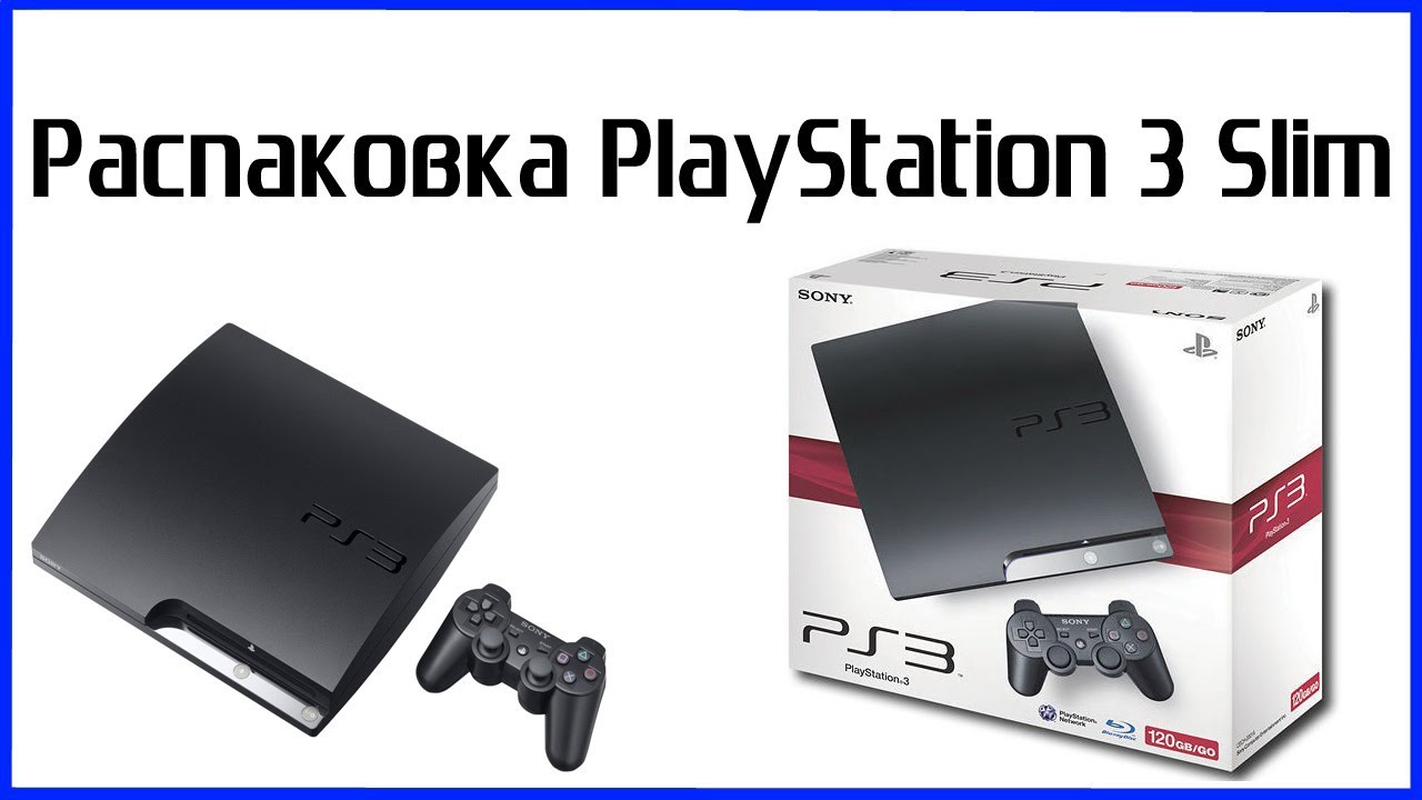playstation-3-obzor