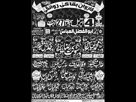 Live Majlis 27 Rajab 2019 | Imam Bargah Abul Fazal Abbas a.s Chowk Kumharan Wala Multan