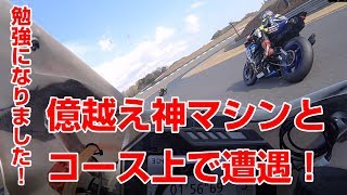 神マシンとコースで遭遇、圧倒的スピード差!