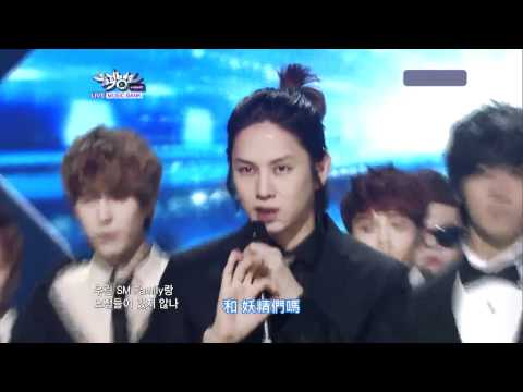 【hd繁中字】110805 Super Junior - Super Man (intro)  Comeback Stage video