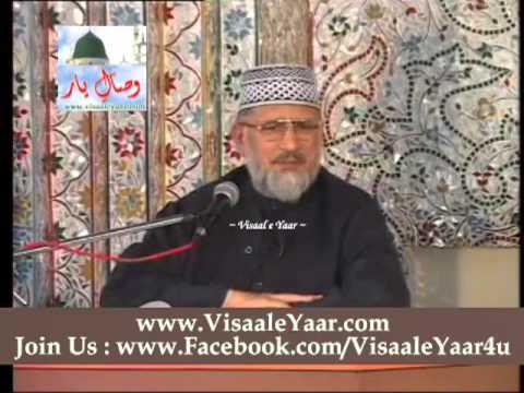 Dr Muhammad Tahir Ul Qadri( Bayan E Shan E Mustafa Sunnat E Mustafa Hai)by Visaal video