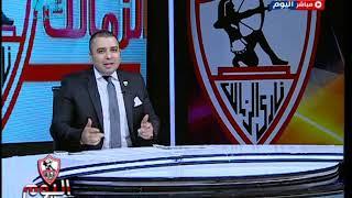 أحمد جمال يحرج النادي الأهلي بعد إيقاف وليد ازارو  من الاتحاد الأفريقي