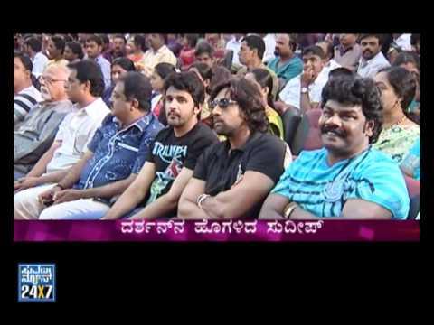Saarathee 100 Days Function: Vijaya Sarthi - seg_1 - Suvarna news