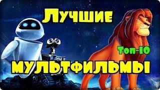 Смотреть мультфильм история игрушек 1