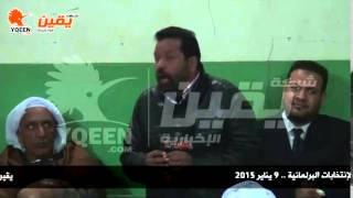 يقين | رجب هلال حميدة هناك رجال محترمو فى الحزب الوطني و رجال فاسدون فى المعارضة