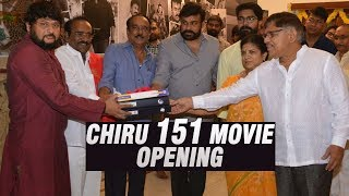 Mega Star Chiranjeevi 151 Film Formally Launched | uyyalawada narasimha reddy Movie Opening