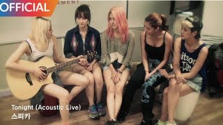 ??? (SPICA) - Tonight (acoustic Live)