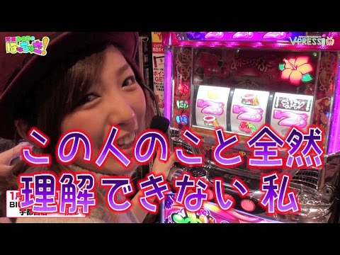 #10 沖ドキ! / 戦国コレクション2 後編