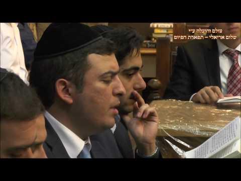 תפילת ערבית החזן הרב שלמה נחמיאס בבהכנ''ס עדס מוצש''ק שבת הגדול שיגא תשע''ט