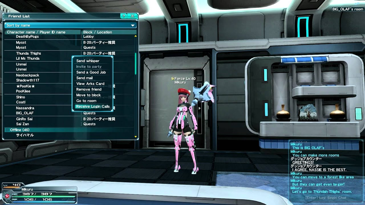 Room Items Pso2 Pso2 my Room The Better