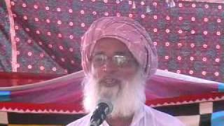 Download Sindhi Poetry Rajo khanani Programe Hafiz Nizamani.flv 3Gp Mp4
