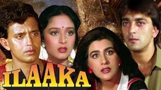Hindi Action Movie   Ilaaka    Showreel   इलाका   Mithun Chakraborty   Sanjay Dutt