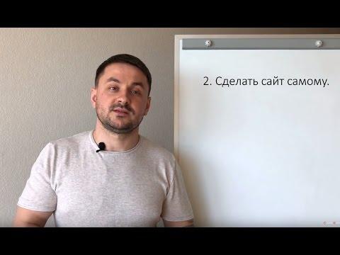 Как создать свой интернет магазин? - основные способы.