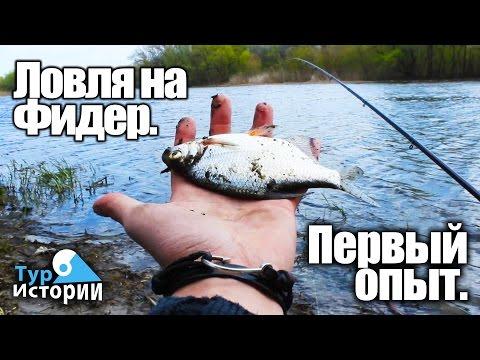 все о рыболовных u