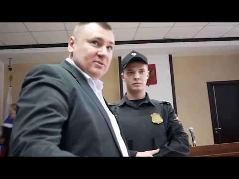 Юрист Антон Долгих. Дело ИДПС Смирнова. Часть 6: судья удаляет защитника А.Долгих. Приставы