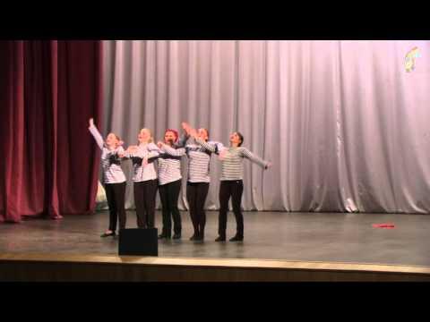 Танцуют взрослые  - Педсовет