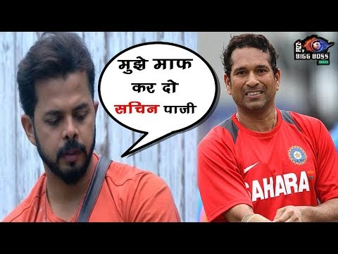 Bigg Boss 12 : Sreesanth Said Sorry To Sachin Tendulkar In BB 12 House