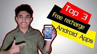 Top 3 Free Recharge Apps for Android    Free Mobile Recharge Bangla Tutorial