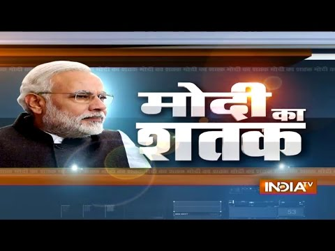100-day report card: Modi govt achievements in Special Report