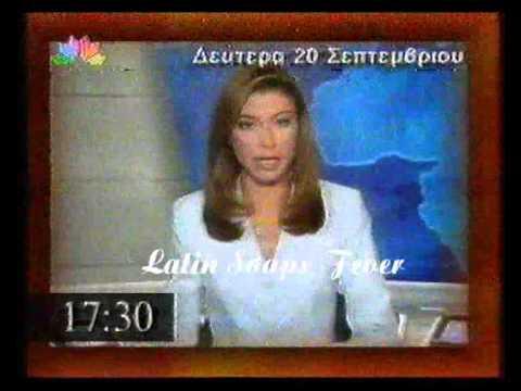 Διαφήμιση Star Channel - Πρόγραμμα από 20 Σεπτεμβρίου 1999