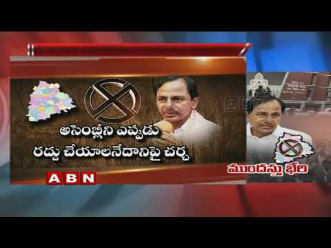 Telangana Govt Advisor Rajeev Sharma Meets Central Election Commission Over Early Polls