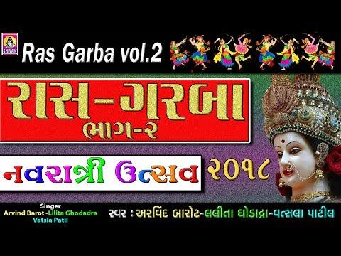 Gujarati Raas-Garba | MORPICH (Non-Stop Raas) Part-2 | Album...