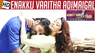 Enakku Vaitha Adimaigal could have been better : Movie Review | Vannathirai Priyadharshini |