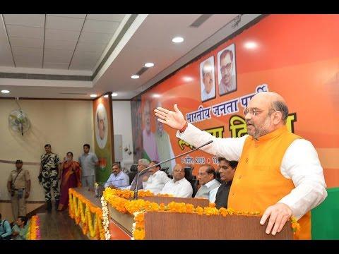 Shri Amit Shah speech on BJP Foundation Day 2015