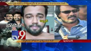 Drugs Scandal - Shyam K Naidu's interrogation ends