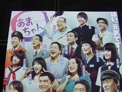 NHK連続テレビ小説 梅ちゃん先生 テレビドラマ相関図