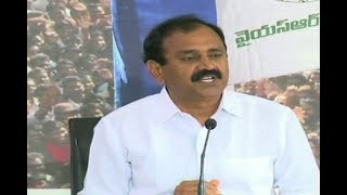 YSRCP Leader Bhumana Karunakar Reddy Speaks To Media