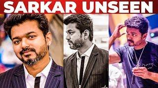 SARKAR Unseen Images