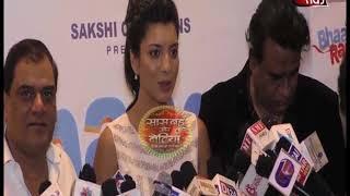 Launch Of Comedy Film Bhaagte Raho Starring Porus Girl Riya Deepsi