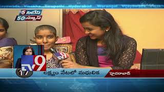 5 Cities 50 News || Top News || 21-02-2019