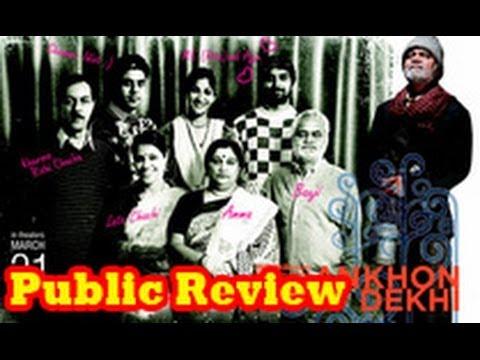 Ankhon Dekhi Public Review | Hindi Movie | Sanjay Mishra, Rajat Kapoor,