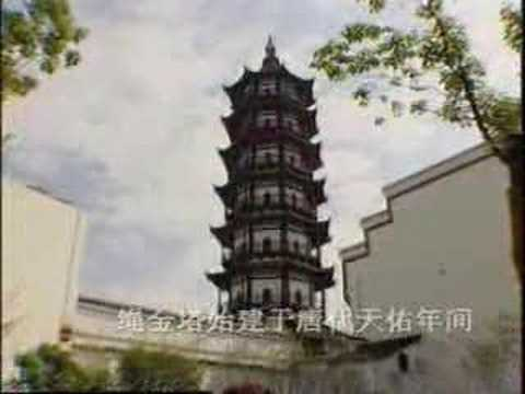 江西南昌旅游 Travel China Tours Nanchang Jiangxi
