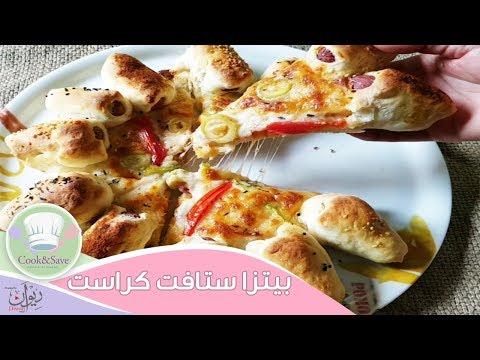 هوت دوج بايتس | رشا الشامي thumbnail