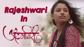 "download lagu Fandry Movie Fame Actress Rajeshwari Kharat Now In ""itemgiri"" gratis"