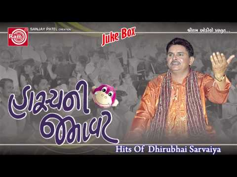 Hasyani Jamavat Part-2 gujarati Jokes dhirubhai Sarvaiya video