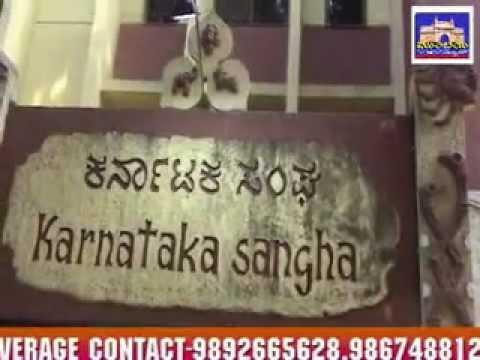 Mumbai News Kannada - News dated 14th Feb. 2012