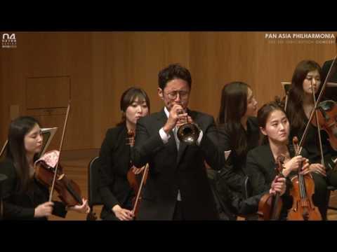 팬아시아필하모니아와 트럼펫 성재창의 협연