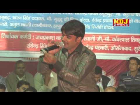 Haryanvi Sexy Ragni Ndj Music Rajbala Bahadurgarh Kuchesara Chopla Hapur Ragni Competition video