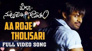 Pilla Nuvvu Leni Jeevitham Video Songs - Aa Roje Tholisari Song- Sai Dharam Tej, Regina Cassandra
