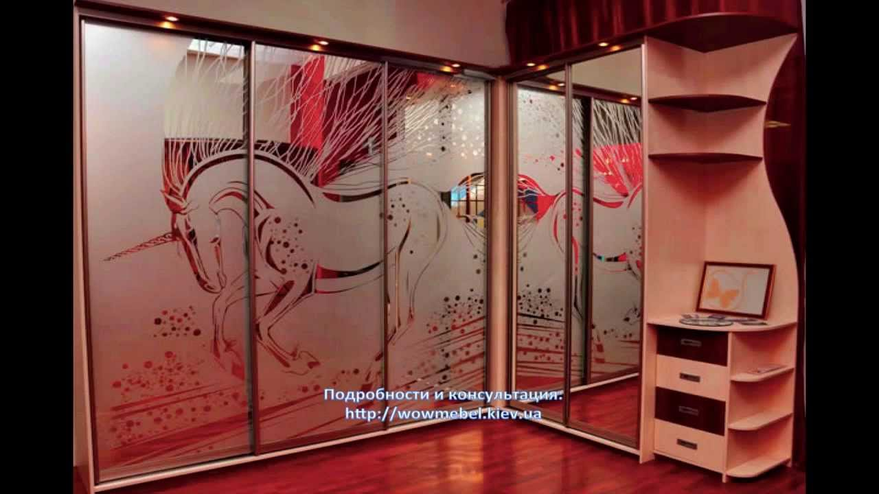 Встроенный шкаф купе с пескоструйным рисунком на заказ от пр.